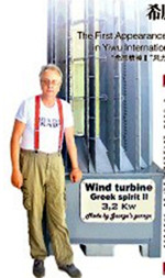 PUBLICATION CHINESE MEDIA FOR GREEK WIND GENERATOR