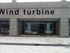 FACTORY WIND GENERATORS IN YIWU CHINA